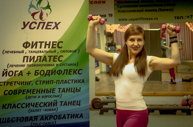 Оксана Таран