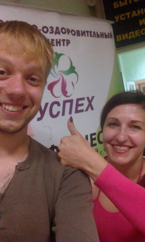 Сергей Новак и Оксана Таран