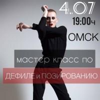 Бомбический МАСТЕР- КЛАСС от супер - хореографа, блогера Сергея Корнейченко